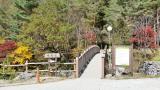 두타산 자연휴양림 야영장 작은 사진