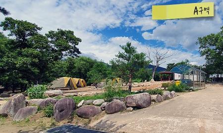 보광 농촌체험 휴양마을 캠핑장 작은이미지
